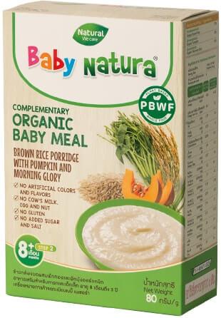 Organic Brown Rice Porridge-Pumpkin & MorningGlory