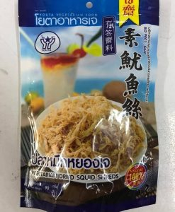veg dried squid shreds