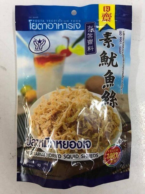 veg dried squid shreds